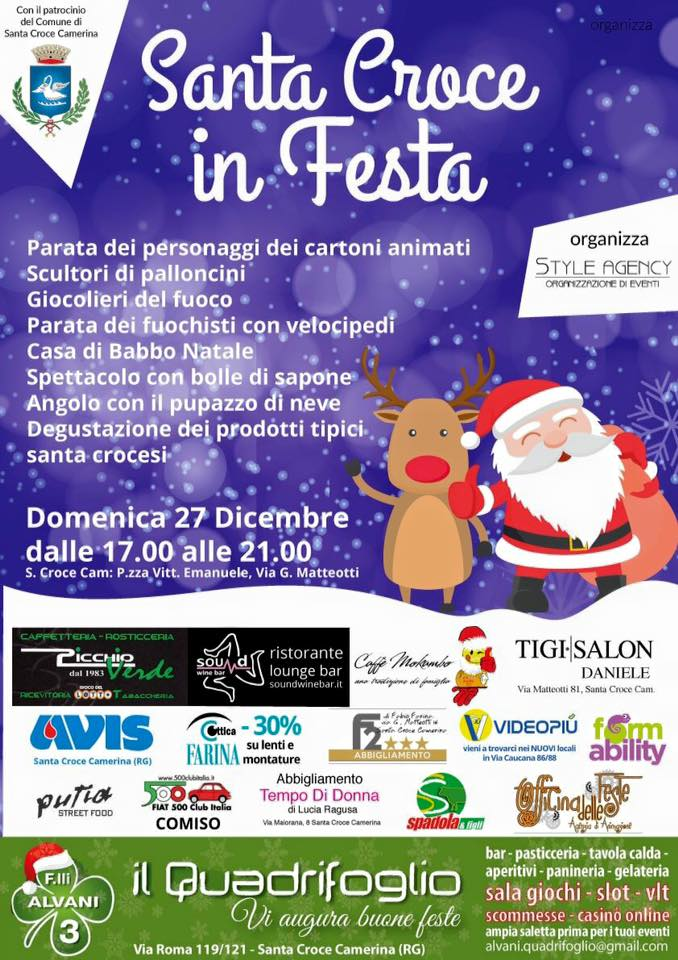 """""""Santa Croce in Festa"""". Nuova iniziativa natalizia a cura della Style Agency con il patrocinio del Comune."""