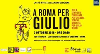 """Roma. In ricordo di Giulio Regeni. Mercoledì 3 ottobre """"Teatro India"""". Comunicato Stampa."""